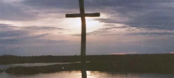 Photo of the Cross